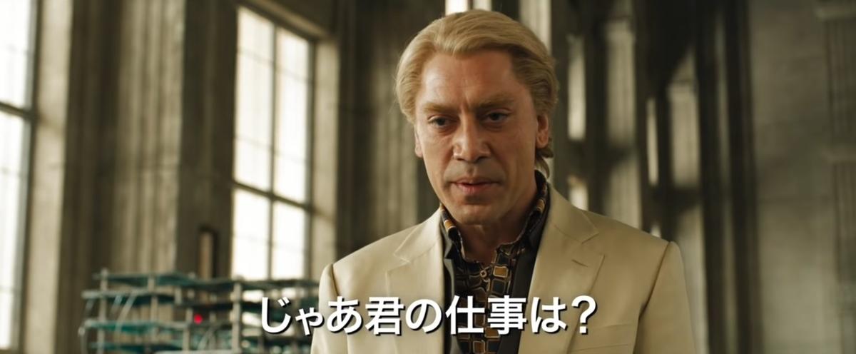 f:id:kasai-zenjiro:20200129182421j:plain