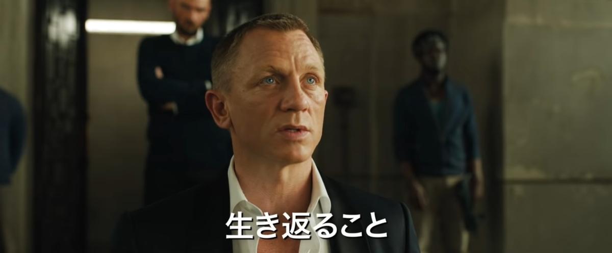 f:id:kasai-zenjiro:20200129182433j:plain