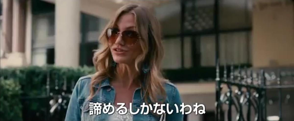 f:id:kasai-zenjiro:20200129190753j:plain