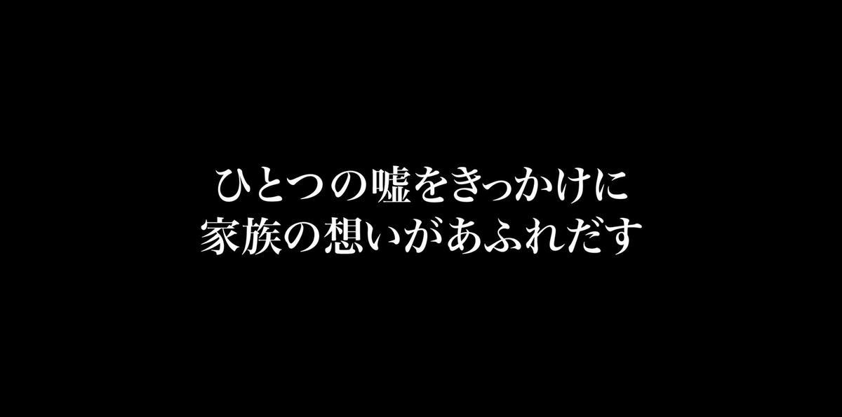 f:id:kasai-zenjiro:20200131014402j:plain
