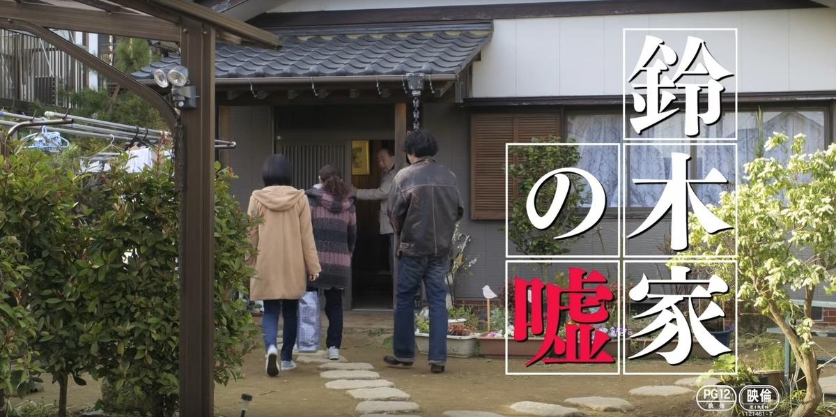 f:id:kasai-zenjiro:20200131014552j:plain