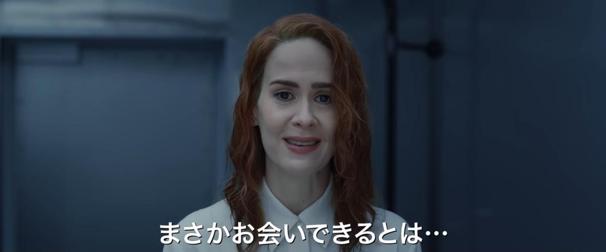 f:id:kasai-zenjiro:20200131023333j:plain