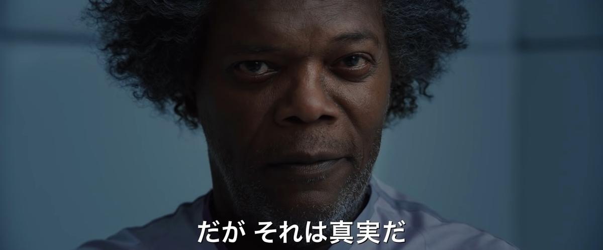 f:id:kasai-zenjiro:20200131023407j:plain
