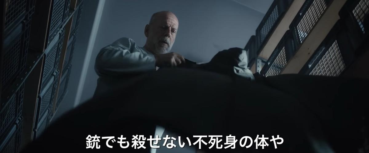 f:id:kasai-zenjiro:20200131023417j:plain