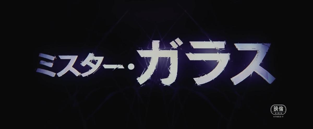 f:id:kasai-zenjiro:20200131023459j:plain