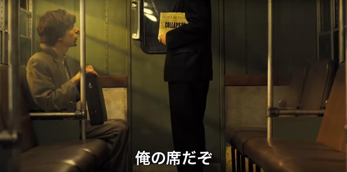 f:id:kasai-zenjiro:20200131032017j:plain