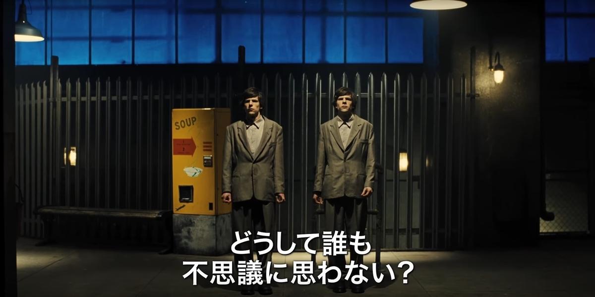 f:id:kasai-zenjiro:20200131032032j:plain