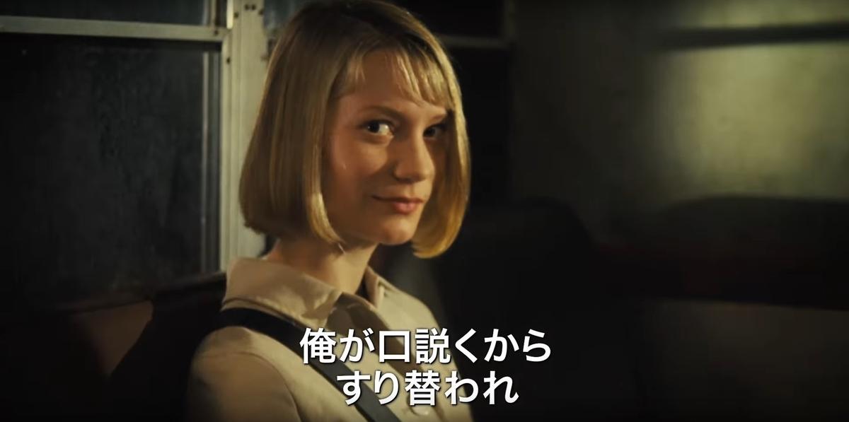 f:id:kasai-zenjiro:20200131032128j:plain