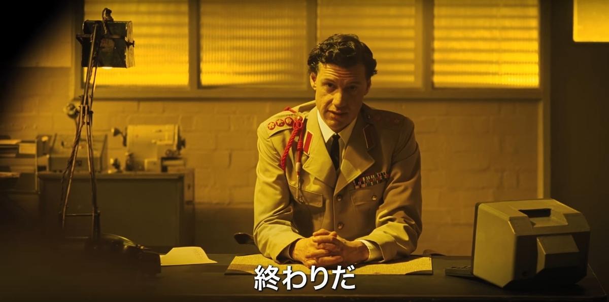 f:id:kasai-zenjiro:20200131032153j:plain