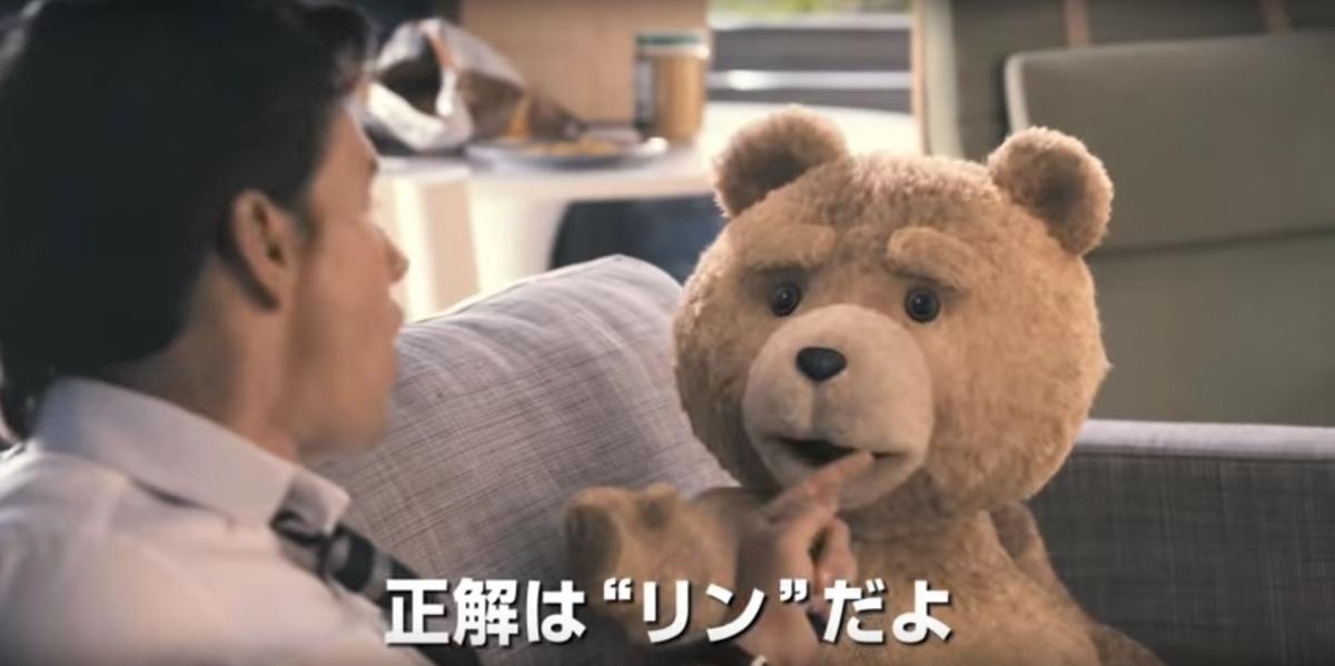 f:id:kasai-zenjiro:20200131040751j:plain