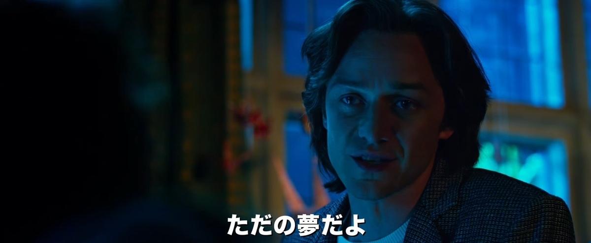 f:id:kasai-zenjiro:20200202200121j:plain