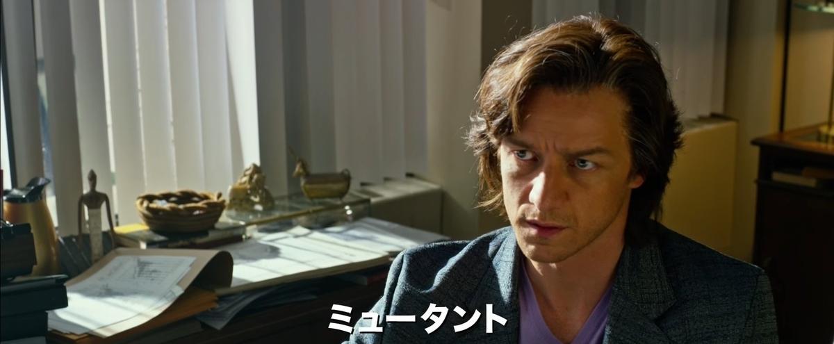 f:id:kasai-zenjiro:20200202200151j:plain