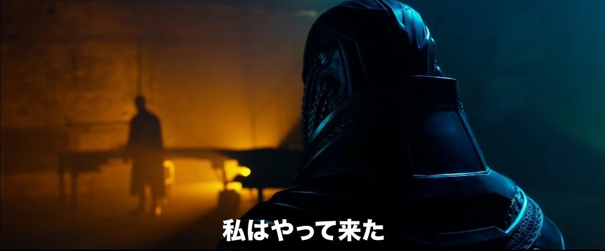 f:id:kasai-zenjiro:20200202200207j:plain