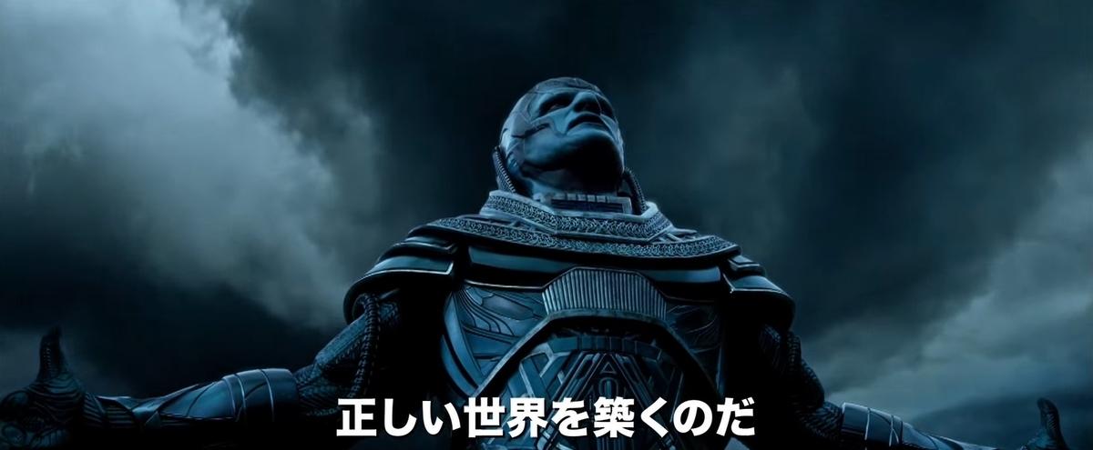 f:id:kasai-zenjiro:20200202200317j:plain