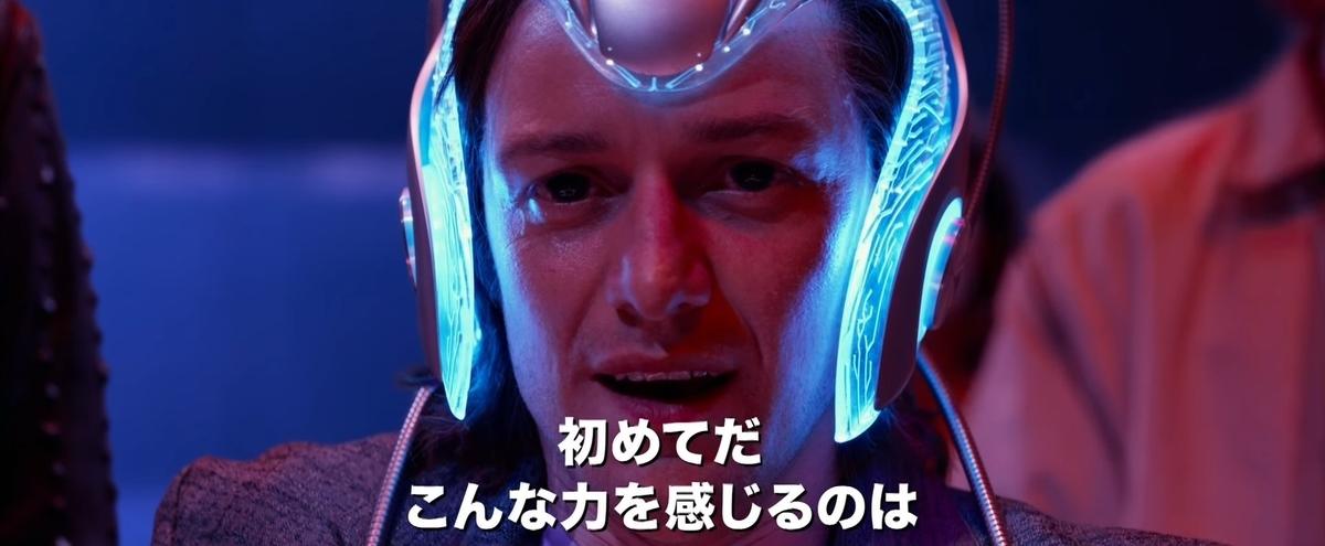 f:id:kasai-zenjiro:20200202200333j:plain