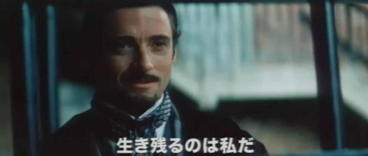f:id:kasai-zenjiro:20200203044042j:plain