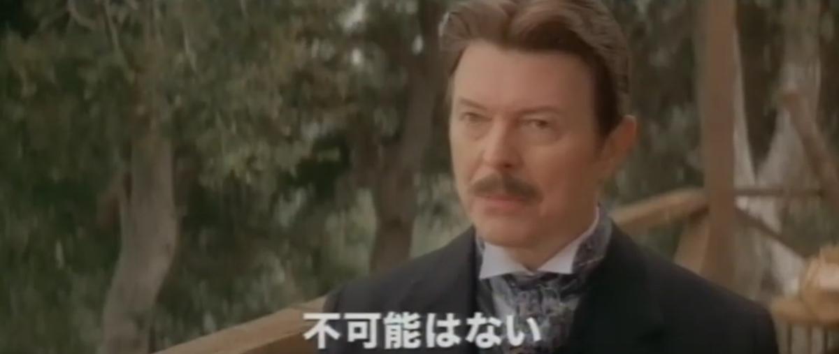 f:id:kasai-zenjiro:20200203044052j:plain