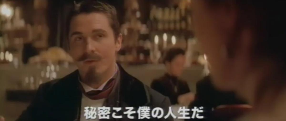 f:id:kasai-zenjiro:20200203044108j:plain