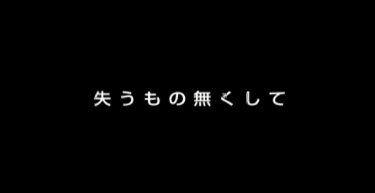 f:id:kasai-zenjiro:20200203054104j:plain