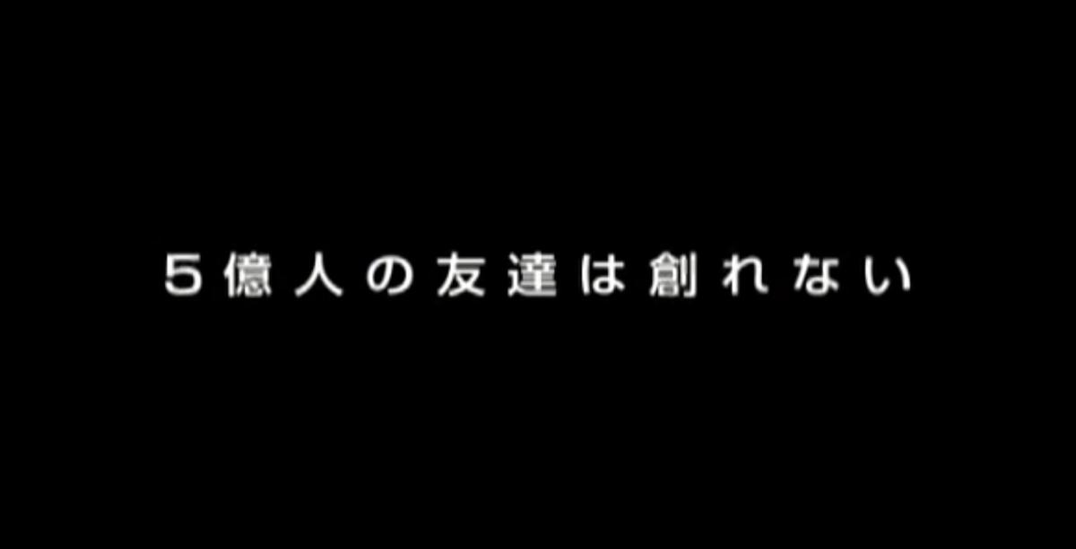 f:id:kasai-zenjiro:20200203054111j:plain