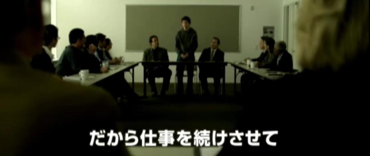 f:id:kasai-zenjiro:20200203054127j:plain