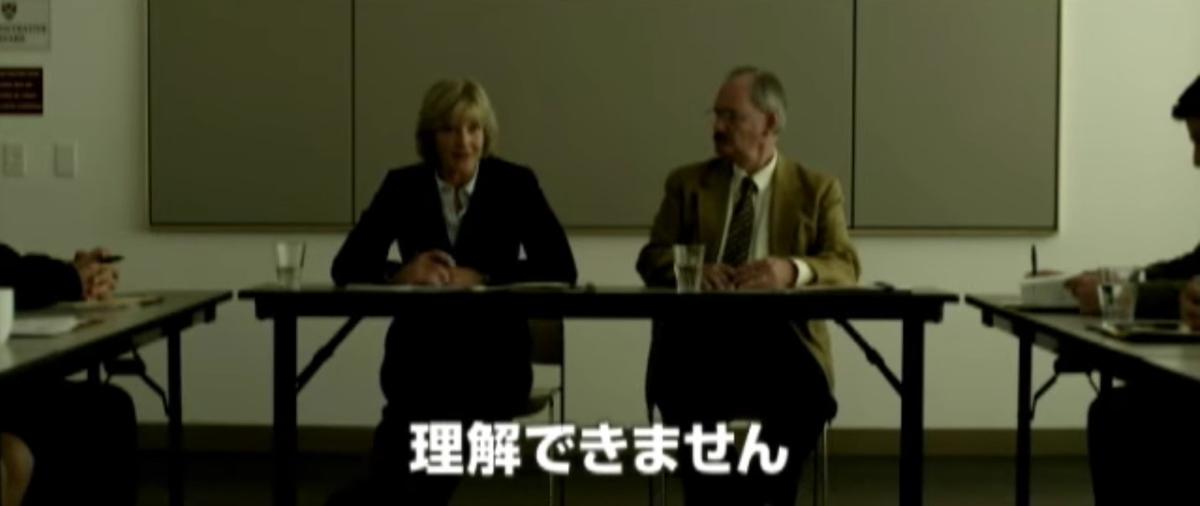 f:id:kasai-zenjiro:20200203054136j:plain