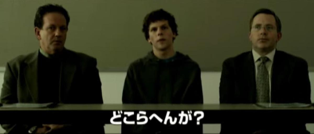 f:id:kasai-zenjiro:20200203054146j:plain