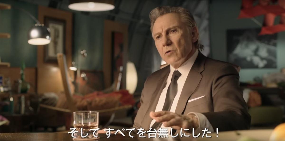 f:id:kasai-zenjiro:20200203065117j:plain