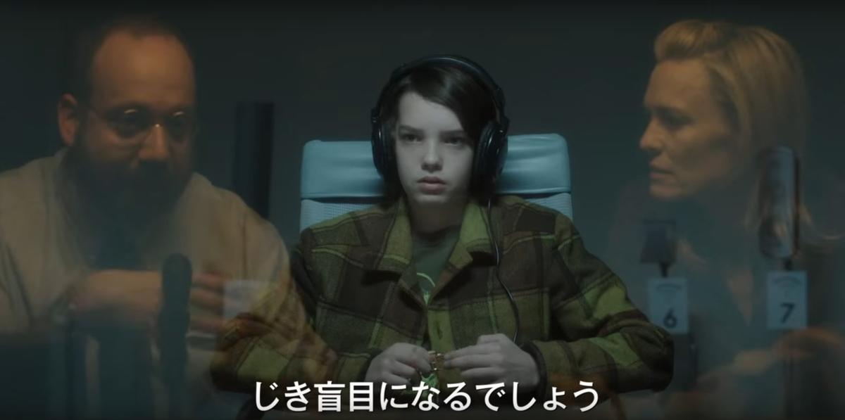 f:id:kasai-zenjiro:20200203065136j:plain