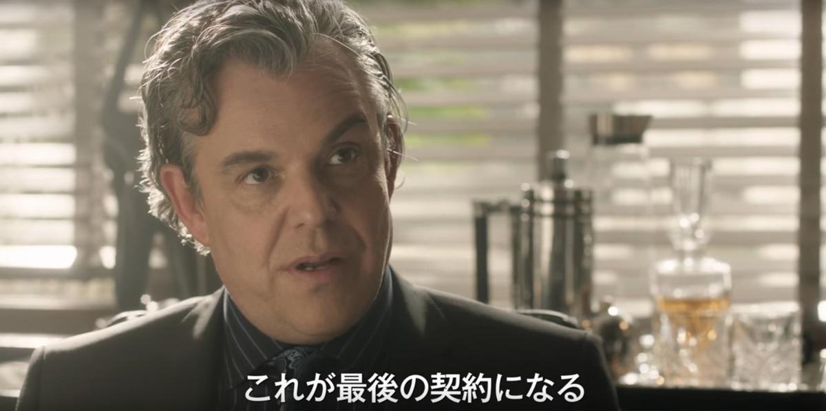 f:id:kasai-zenjiro:20200203065252j:plain