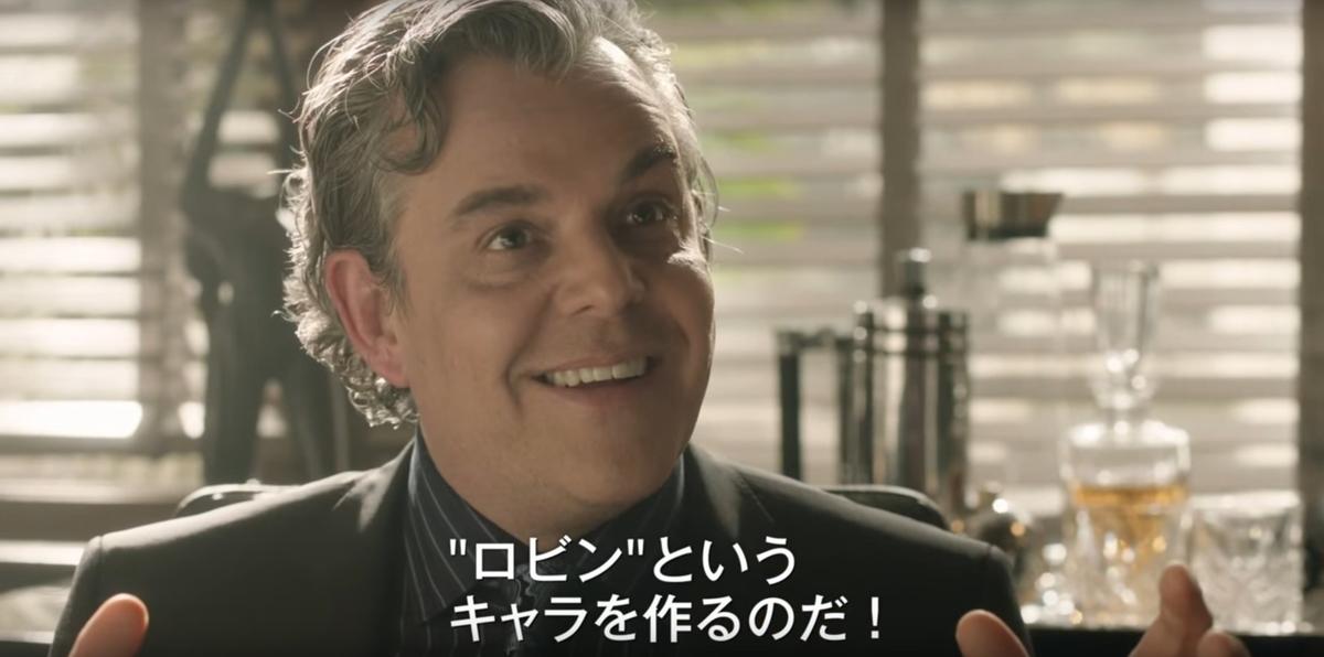 f:id:kasai-zenjiro:20200203065437j:plain