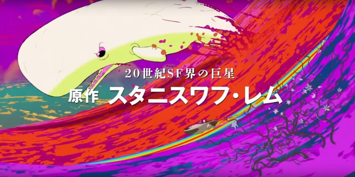 f:id:kasai-zenjiro:20200203065639j:plain