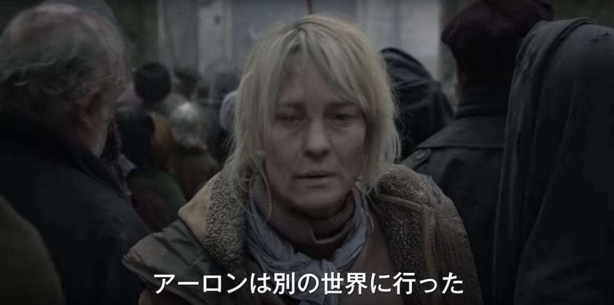 f:id:kasai-zenjiro:20200203065844j:plain