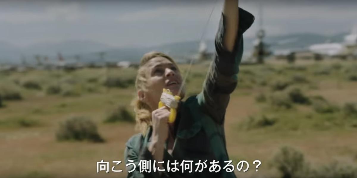 f:id:kasai-zenjiro:20200203065947j:plain