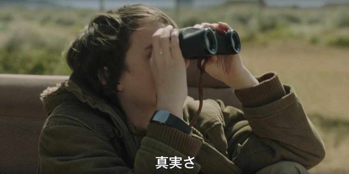 f:id:kasai-zenjiro:20200203065957j:plain