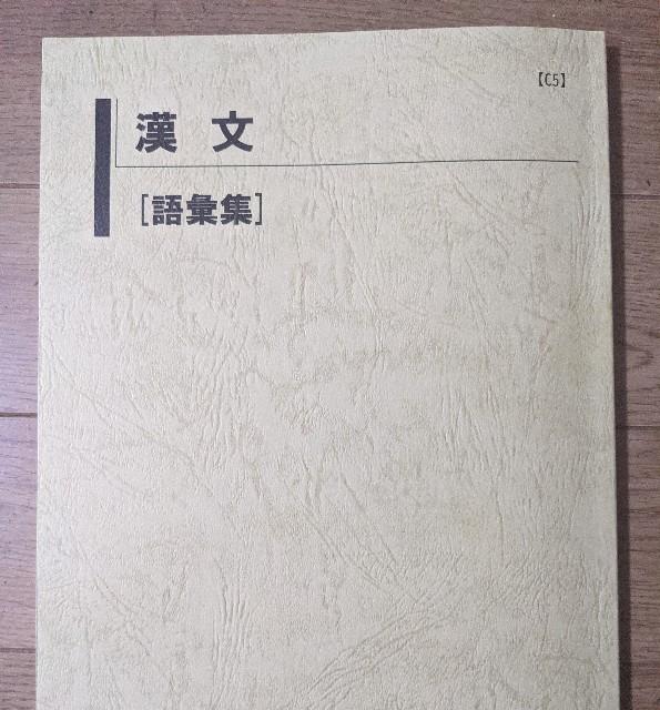 f:id:kasaiyuya1207:20210806233915j:image