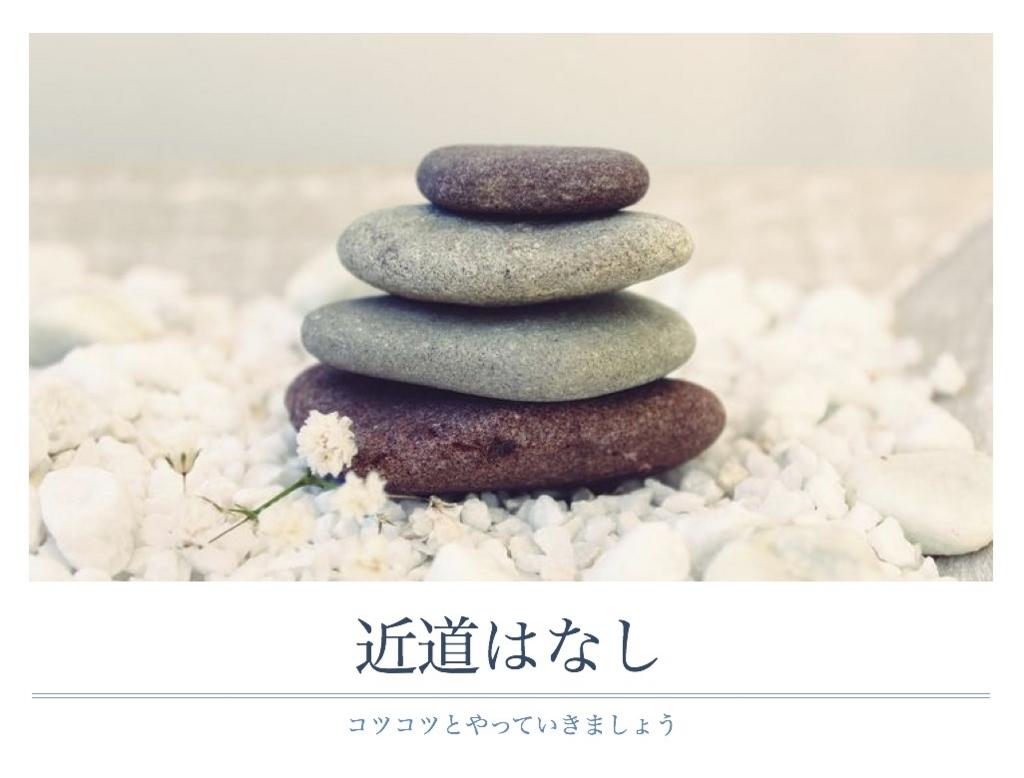 f:id:kasajei:20170204224148j:plain