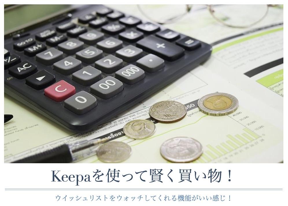f:id:kasajei:20170212230305j:plain