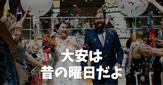 f:id:kasajei:20170531232656j:plain