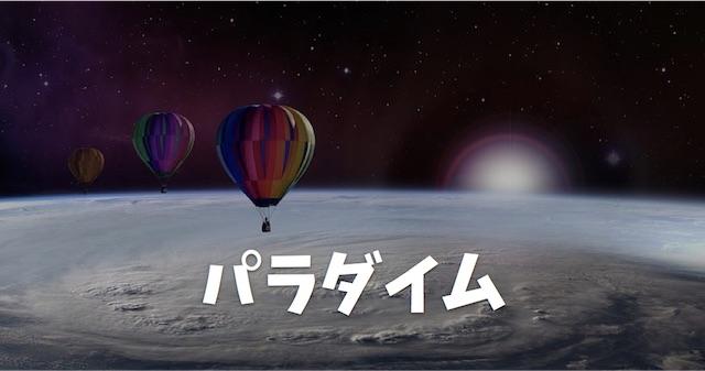 f:id:kasajei:20170618114429j:plain