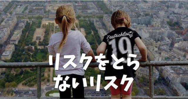f:id:kasajei:20170619091158j:plain