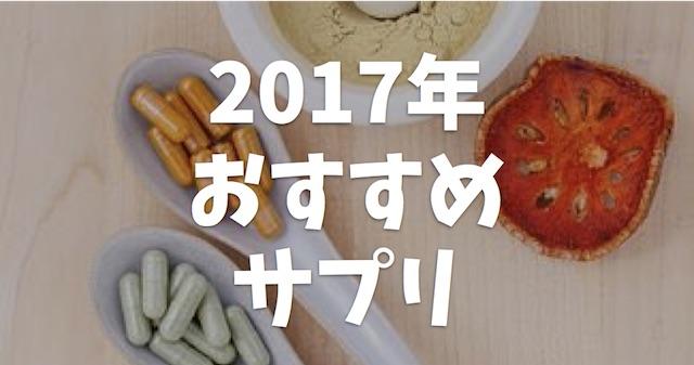 f:id:kasajei:20171229125324j:plain
