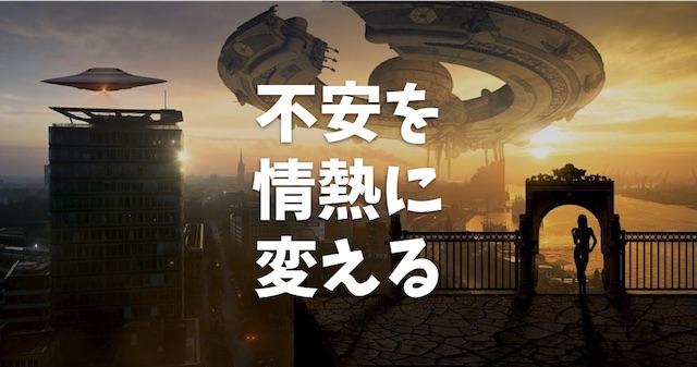 f:id:kasajei:20180813095128j:plain