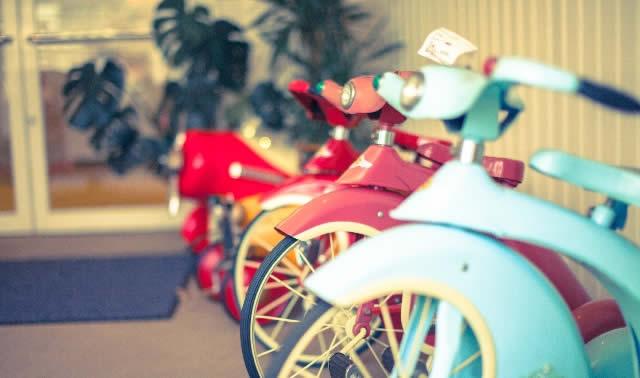 バイクの自賠責保険