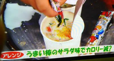 シーフード麺を牛乳で作る