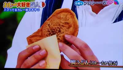 鯛うどん(カレーたい焼き)