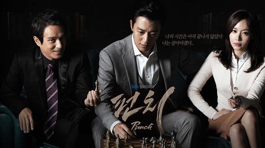 韓国ドラマ「パンチ 余命6ヶ月の奇跡」