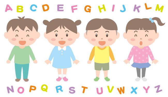 子供の英語の習い事