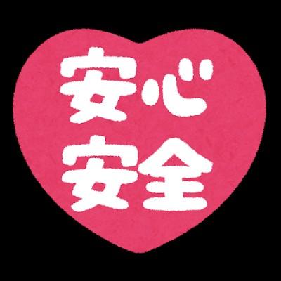 f:id:kasamori:20190227082632j:image