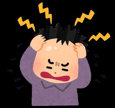 ストレス 対処 コーピング
